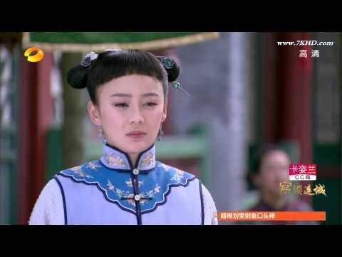 宫锁连城02 HDTV完整版 The Palace The Lost Daughter EP2