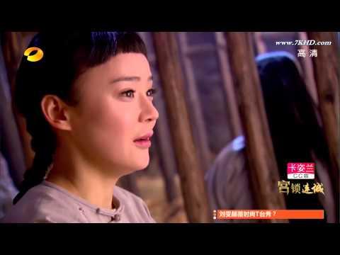 宫锁连城04 HDTV完整版 The Palace The Lost Daughter EP4