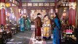 宫锁连城06 HDTV完整版The Palace The Lost Daughter EP6
