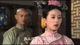 《步步惊心》第13集 HD 若曦哭劝八爷 [e2mv.com] [e2mv.com]