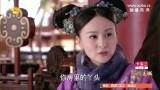 宫锁连城15 HDTV完整版 The Palace The Lost Daughter EP15