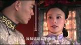 《步步惊心》第16集 HD 八爷党反目 [e2mv.com] [e2mv.com]