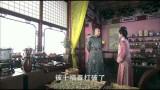 《步步惊心》第17集 HD 太子求娶若曦 [e2mv.com] [e2mv.com]