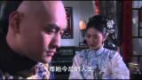 《步步惊心》第05集 HD 若曦备战选秀 [e2mv.com] [e2mv.com]